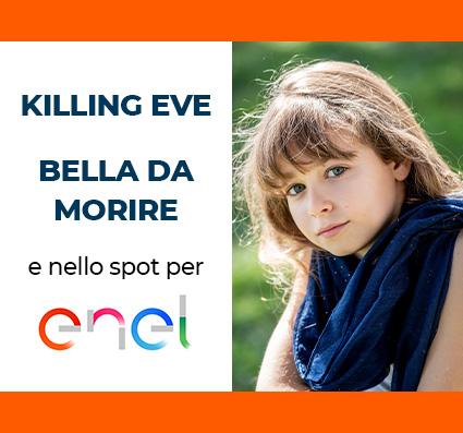 HANNO STUDIATO QUI - Giulia Patrignani NEW